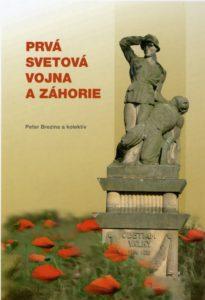 Prvá svetová vojna a Záhorie - kniha
